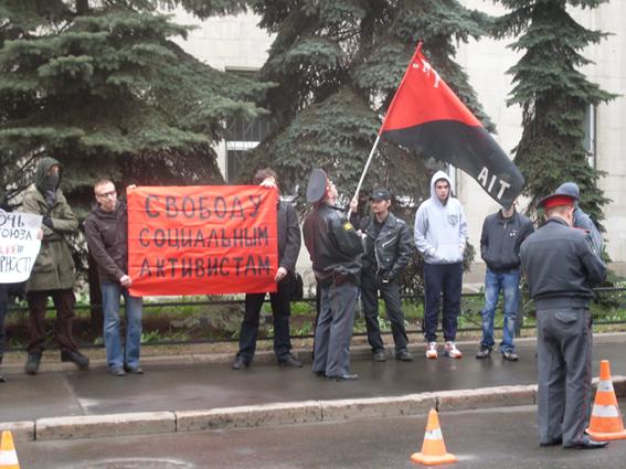 KRAS-IAA Moskau
