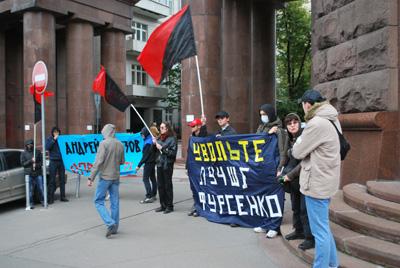 Moskau 02. Oktober 2011
